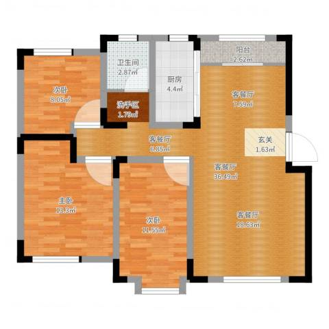 宜禾红橡公园3室2厅1卫1厨99.00㎡户型图