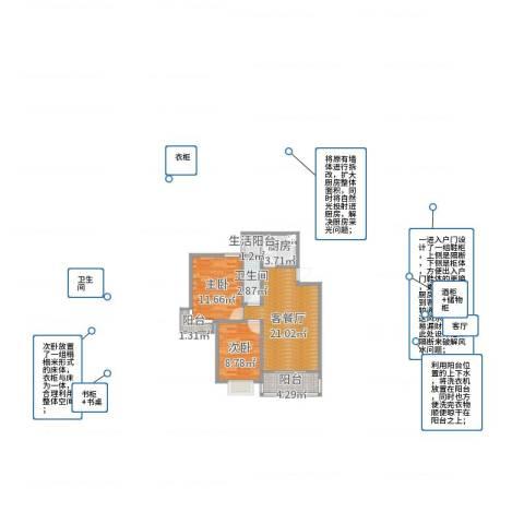 香洲区岭秀城2室2厅2卫1厨69.00㎡户型图