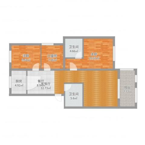 中原国际3室2厅2卫1厨109.00㎡户型图