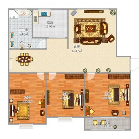 经典花园3室1厅1卫1厨198.00㎡户型图