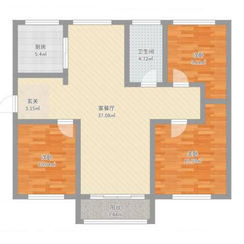 半山家园3室2厅1卫1厨104.00㎡户型图