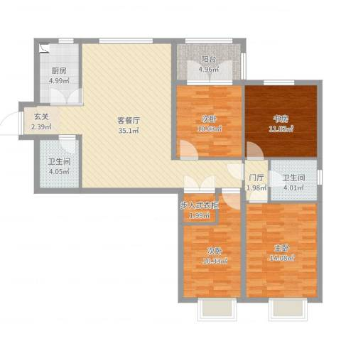 清水湾4室2厅2卫1厨128.00㎡户型图