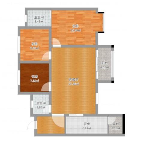 金科中央公园城3室2厅2卫1厨103.00㎡户型图