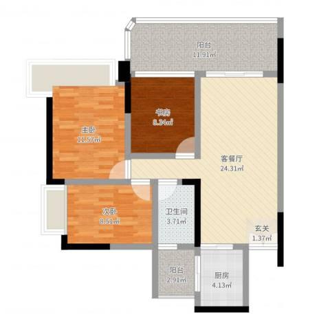 中环大厦3室2厅1卫1厨94.00㎡户型图