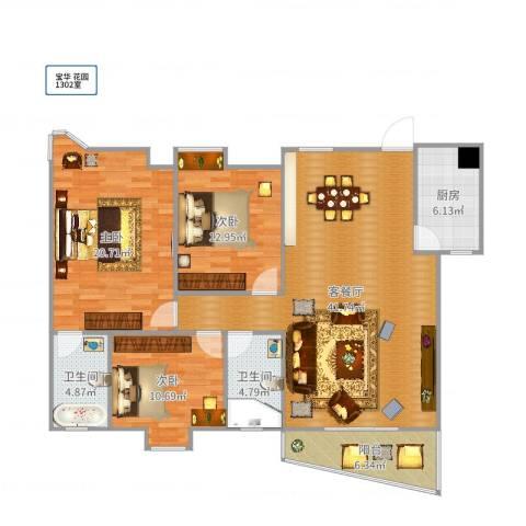宝华花园3室2厅2卫1厨135.00㎡户型图