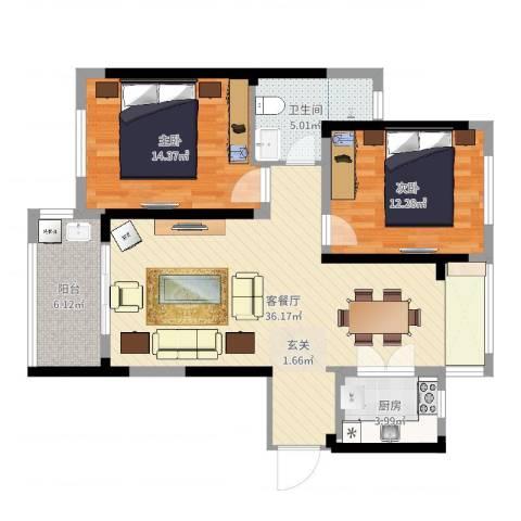 路通沁园2室2厅1卫1厨97.00㎡户型图