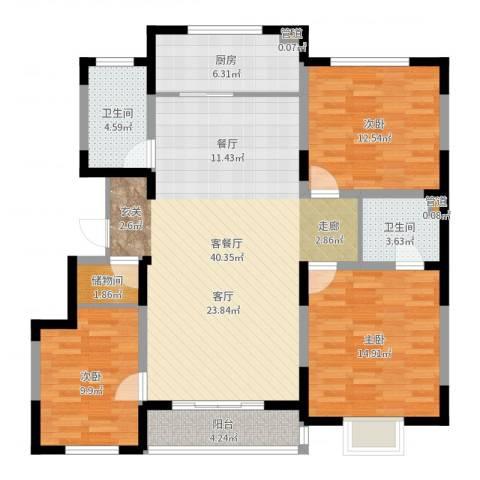 建发滨湖家园3室2厅2卫1厨123.00㎡户型图