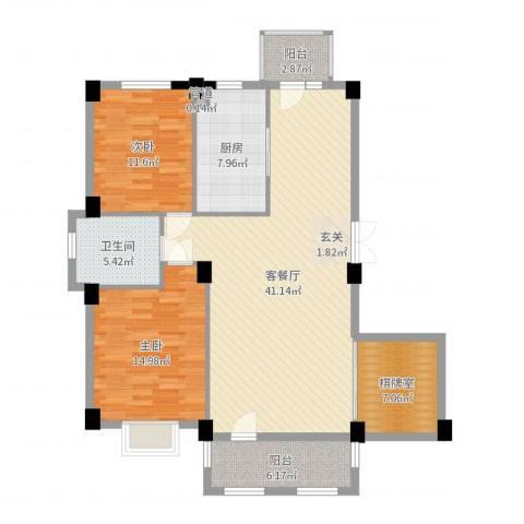 南郡天下2室2厅1卫1厨122.00㎡户型图