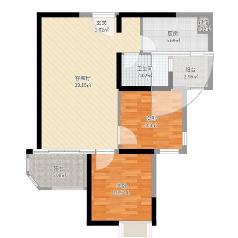 鹰潭恒大绿洲2室2厅1卫1厨85.00㎡户型图