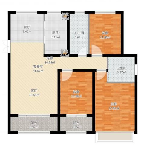 中房颐园3室2厅2卫1厨141.00㎡户型图