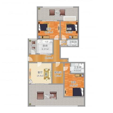 金地格林世界白金院邸花园洋房3室1厅2卫1厨163.00㎡户型图