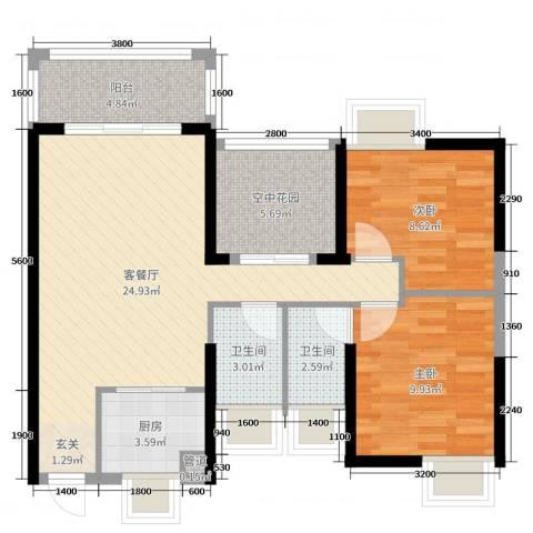 鸿晖・依岸康堤2室2厅2卫1厨88.00㎡户型图
