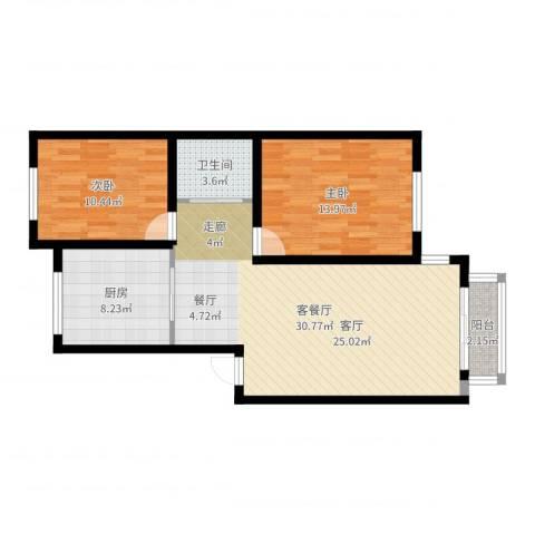 南方国际广场2期2室2厅1卫1厨86.00㎡户型图