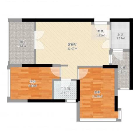 招商城市主场2室2厅1卫1厨71.00㎡户型图