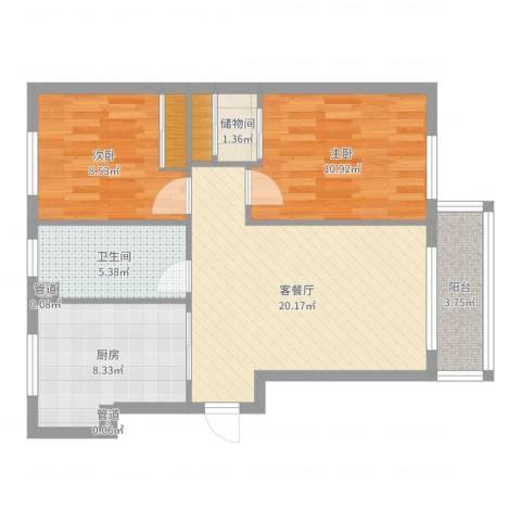 海创半山壹号2室2厅1卫1厨75.00㎡户型图