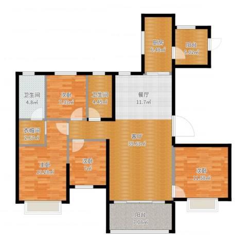 恒大名都4室1厅2卫1厨132.00㎡户型图