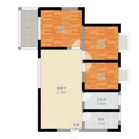 凯嘉时代华城3室2厅1卫1厨90.00㎡户型图