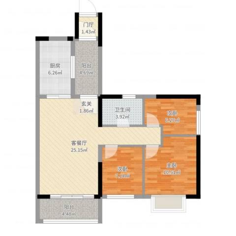 恒大中央广场3室2厅1卫1厨87.00㎡户型图