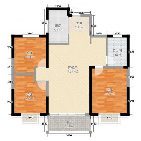 中达・开元首府3室2厅1卫1厨101.00㎡户型图