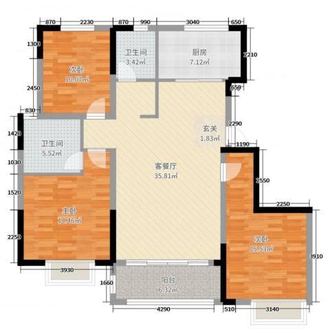 中达・开元首府3室2厅2卫1厨123.00㎡户型图