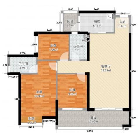 港航华庭3室2厅2卫1厨122.00㎡户型图