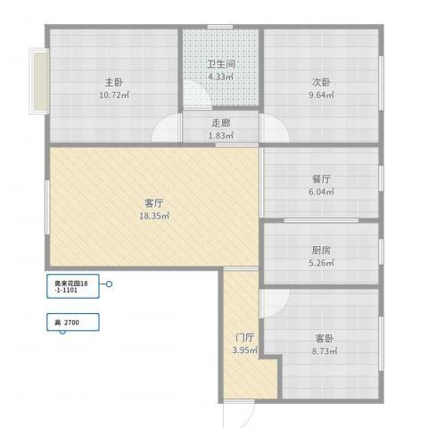 奥来花园3室2厅1卫1厨86.00㎡户型图