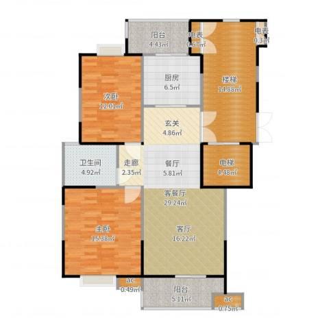 鸿雁名居2室2厅1卫1厨124.00㎡户型图