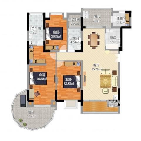 曲江南苑3室1厅2卫1厨157.00㎡户型图