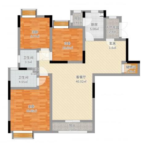 首创鸿恩国际生活区三期3室2厅2卫1厨130.00㎡户型图