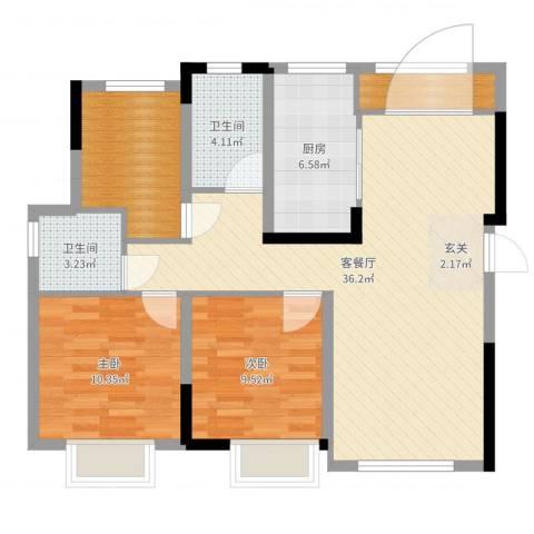 融创凡尔赛花园2室2厅1卫1厨94.00㎡户型图