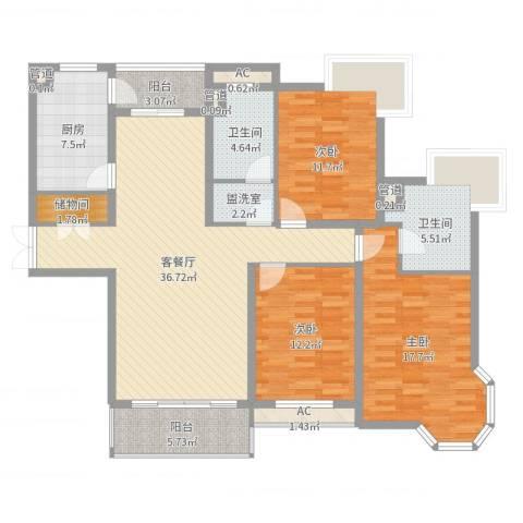 新城碧翠3室2厅2卫1厨139.00㎡户型图