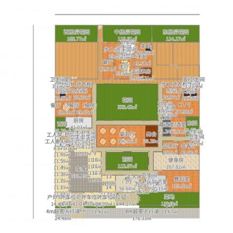 现代新式四合院5室2厅9卫1厨4357.00㎡户型图