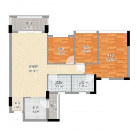 康桥活力城3室2厅2卫1厨102.00㎡户型图