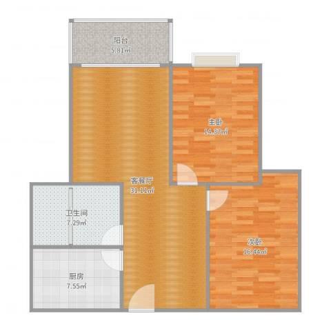 北辰新苑小区2室2厅1卫1厨103.00㎡户型图