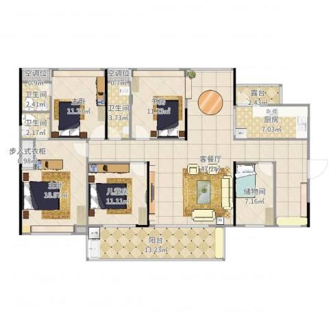 希桥商贸城4室2厅3卫1厨173.00㎡户型图