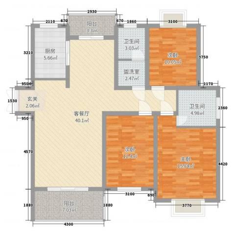 紫金丽都3室2厅2卫1厨131.00㎡户型图