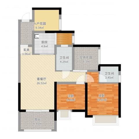 天湖御林湾2室2厅2卫1厨106.00㎡户型图