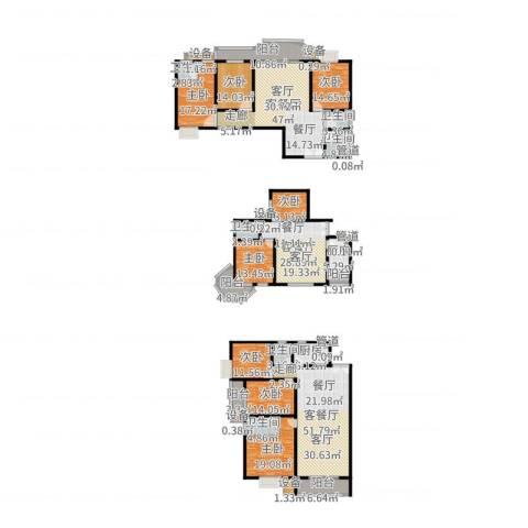 活力康城8室6厅6卫2厨381.00㎡户型图