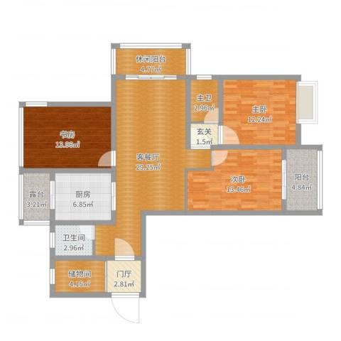 荣润首府3室2厅1卫1厨129.00㎡户型图