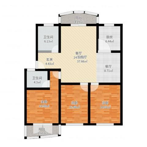 荷馨苑3室2厅2卫1厨130.00㎡户型图
