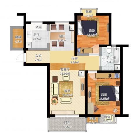 采香花园2室2厅1卫1厨98.00㎡户型图
