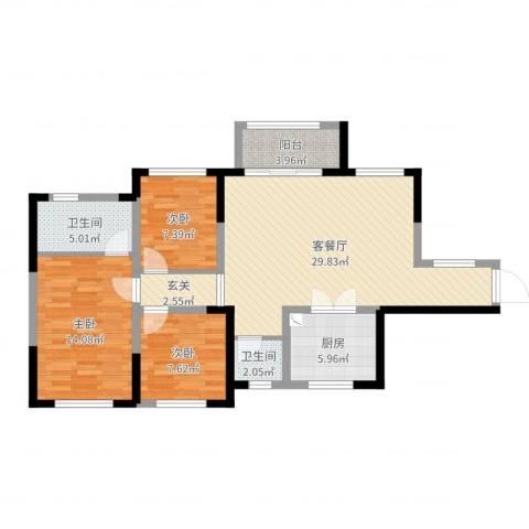 中航城3室2厅2卫1厨98.00㎡户型图