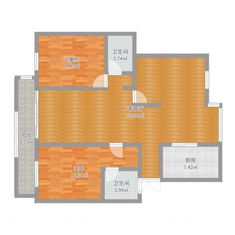 城中花园2室2厅2卫1厨133.00㎡户型图