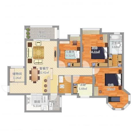 世纪城国际公馆三期4室2厅1卫1厨129.00㎡户型图