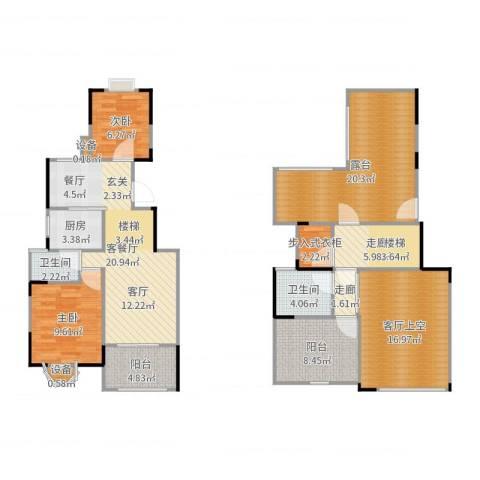 蓝湖西岸2室2厅2卫1厨134.00㎡户型图