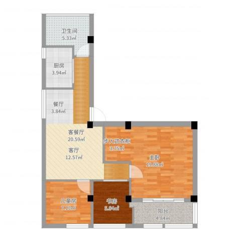 福今路小区3室2厅1卫1厨84.00㎡户型图