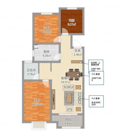 安泰・未来城3室2厅1卫1厨106.00㎡户型图