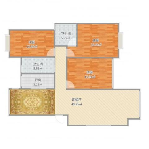 东江明珠3室2厅2卫1厨138.00㎡户型图