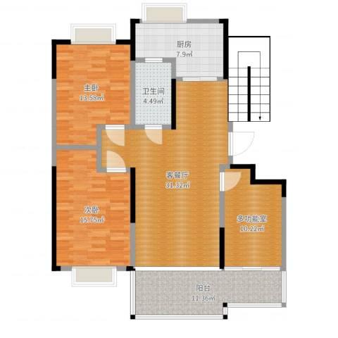 盛德山水绿城2室2厅1卫1厨117.00㎡户型图