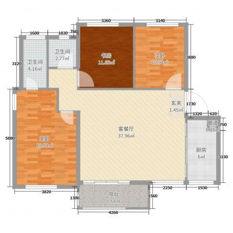 中都沁园3室2厅2卫1厨123.00㎡户型图